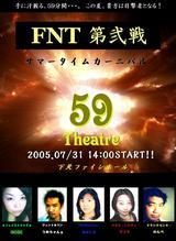 59_vol02