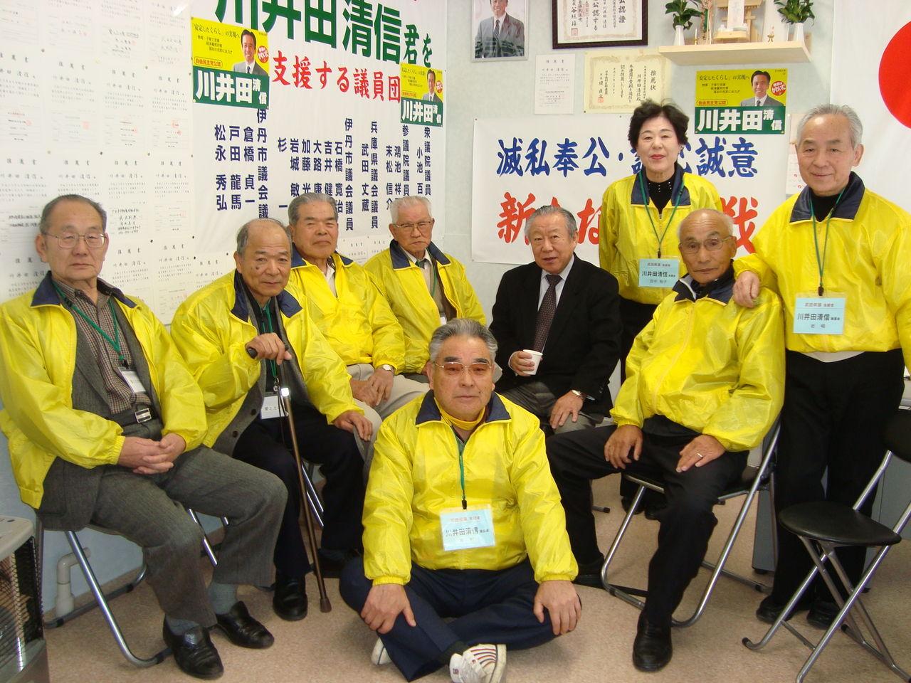 152 田村さんと田中さんが県議の指定席を確保していた当時から常に選挙戦に関わ... 県議選の消