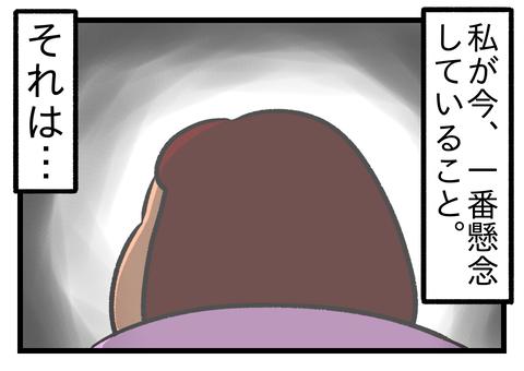 41395575