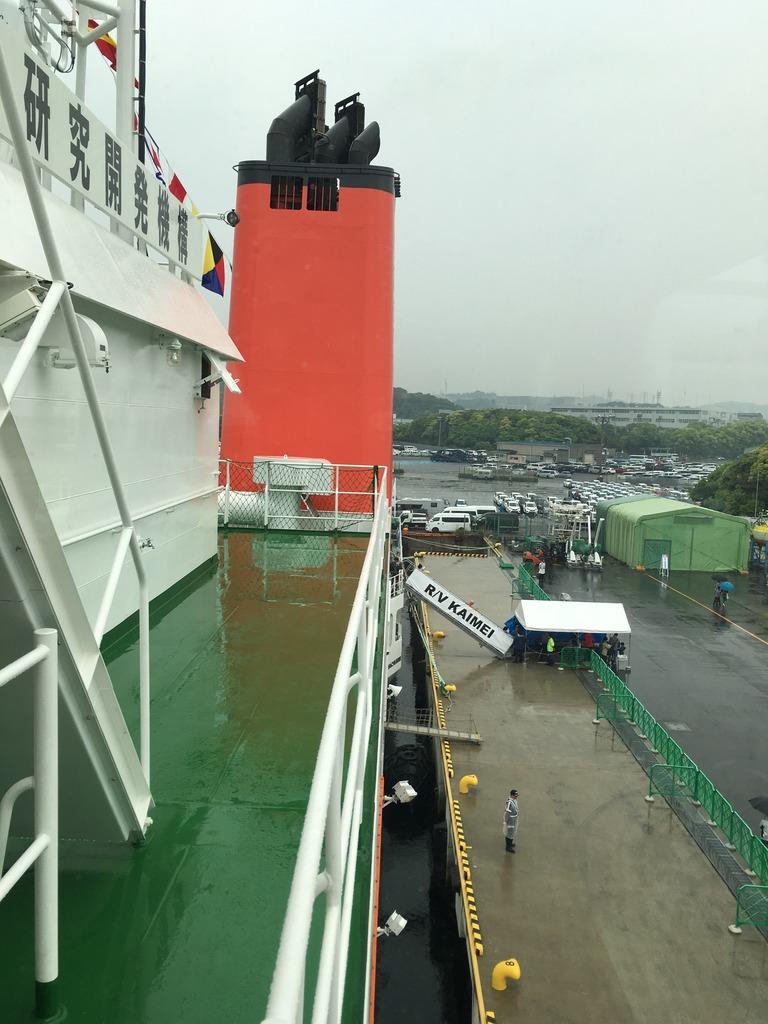 JAMSTEC横須賀本部一般公開かいめいから見下ろし