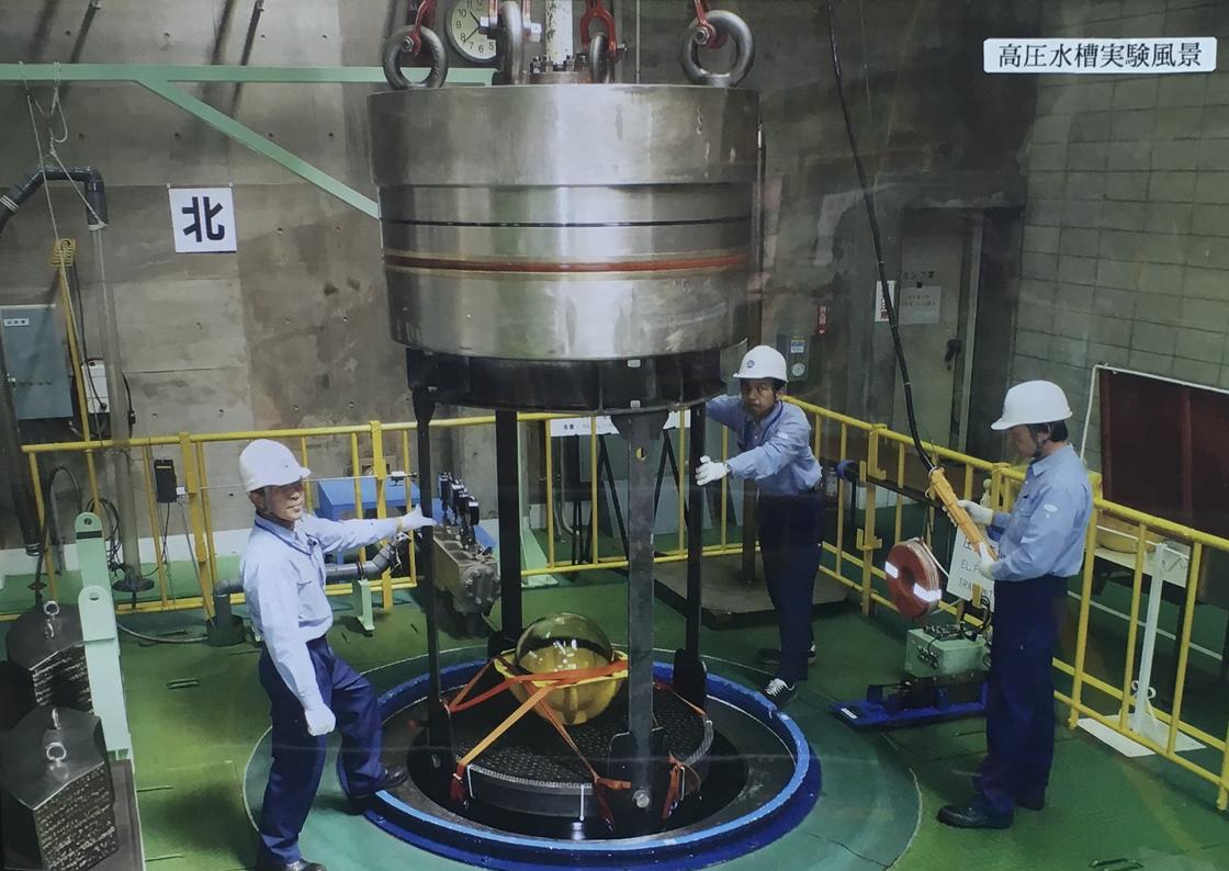 高圧水槽実験