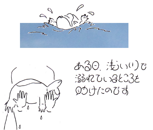 カモー1-2-1
