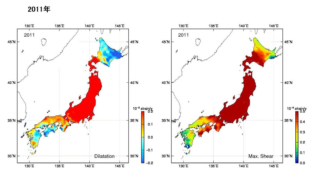 2011年(東北地方太平洋地震の変位を含む)