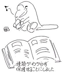カモー1-3