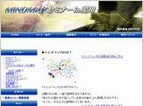 マインドマップのサイト