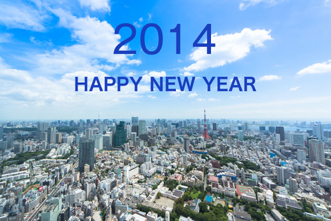 2014_hpn