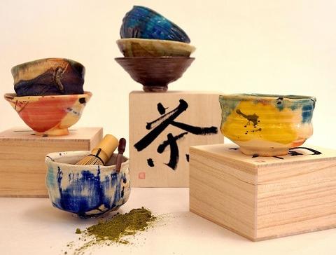 ル・スール抹茶碗イメージ