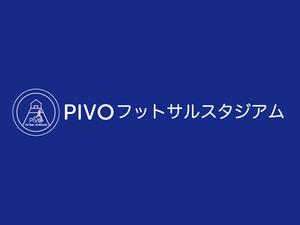 pivosta_logo_new2