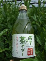 茶畑(茶イダー・ボトル) 001