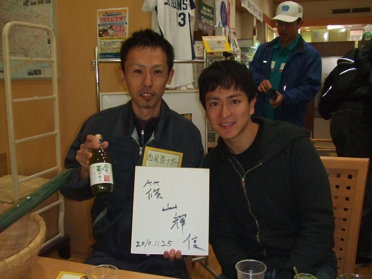 篠山輝信の画像 p1_23