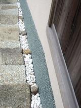 inubashiri92601.jpg