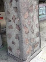 mosaic0003