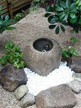 tsukubai11.jpg