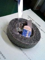 paperweight2.jpg
