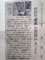 nobunaga0302