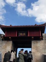 gusuku022603.jpg