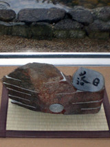 okimono801.jpg