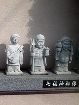 sichifuku102701