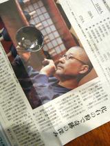 kaseki324.jpg