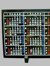 calendar12102.jpg