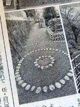 manazuru1219.jpg