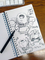 tsukubai06.jpg