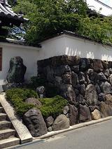 ishigaki1001
