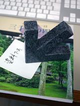 yajirushi102905.jpg