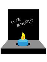 candle052602.jpg