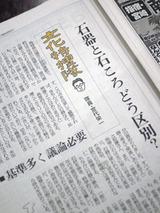 ishikoro0125.jpg