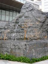 ishiyama101201.jpg