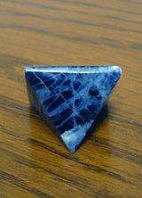 Pyramid021302.jpg
