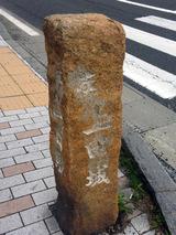 ueda0724