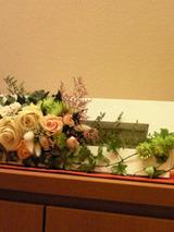 flower122801