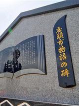 xatouihi052502.jpg