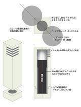 ooya-light01.jpg