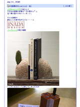 blog61301.jpg