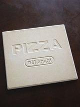 pizza051101.jpg