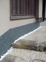 inubashiri92602.jpg