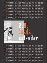 inada200812201.jpg