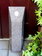 matsukazari010501.jpg
