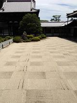 ishimatsu001