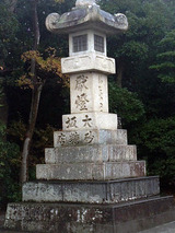 tourou111801