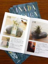 catalog41803.jpg