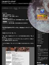 blog0204.jpg