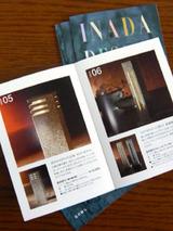 catalog41802.jpg