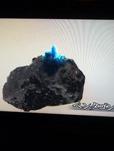 nazoishi072202