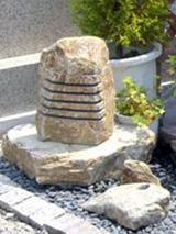 ishiakari52302.jpg