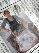 ishidaki93.jpg
