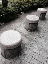 ishisu004